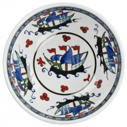 Bol ottoman Kalyon 16cm