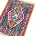 Petit tapis oriental kurde C34