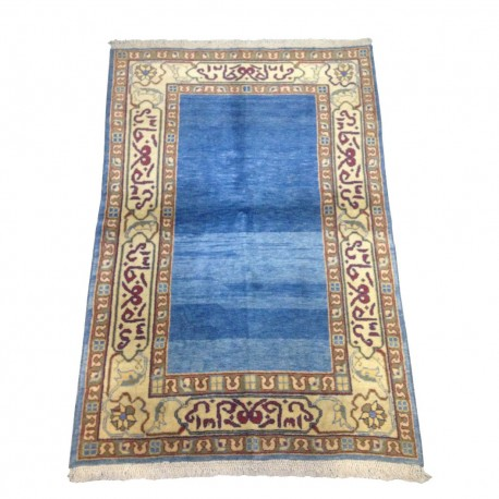 Tapis velours bleu et beige Oushak (Turquie) S02
