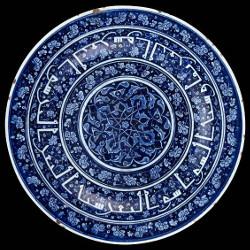 Plat en céramique d'Iznik style Baba Nakkash