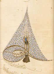 Monogramme Süleyman avec motifs spiralés